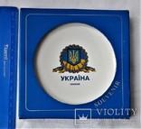 Тарелочка в упаковке, Украина, клеймо, предмет протокольных встреч, фото №4
