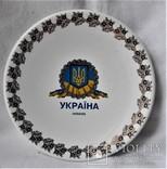 Тарелочка в упаковке, Украина, клеймо, предмет протокольных встреч, фото №7
