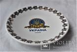 Тарелочка в упаковке, Украина, клеймо, предмет протокольных встреч, фото №12