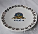 Тарелочка в упаковке, Украина, клеймо, предмет протокольных встреч, фото №2
