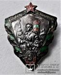 Знак Отличный пограничник КГБ, копия, сборный на заклепках, фото №2