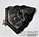 Знак Отличный пограничник КГБ, копия, сборный на заклепках, фото №12