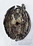 Знак Лейп-гвардии Волынского полка, ВЧК-ГПУ, Гончар, копия, 1917г, фото №9