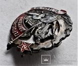 Знак Герою революционного движения, малый, тип2, копия, 1932г, №24964 мондвор, фото №12