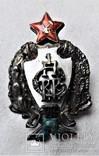 Знак 1е Советские кавалерийские Петроградские командные курсы, РККА, копия, 1920г, №043, фото №2