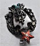 Знак 1е Советские кавалерийские Петроградские командные курсы, РККА, копия, 1920г, №043, фото №11