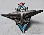 Знак Летчик ВВС РККА авиац. училищ, копия, №0049, фото №2
