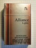 Сигареты Alliance Lights