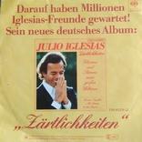 Пластинка виниловая Julio Iglesias, фото №3