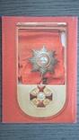 Ленты к орденам и медалям царской России, фото №3