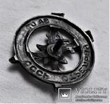 Знак За Отличную стрельбу, СССР, для родов войск кроме артиллерии, копия, №048, 1928г, фото №9