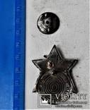Знак За Отличную стрельбу из танкового оружия, РККА, копия, №114, 1936-41гг, фото №4