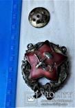 Знак Командира Краснофлотца РККА, копия, №0087, 1918 год, фото №5