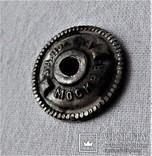 Знак Отличный Артиллерист, СССР, копия, фото №7
