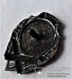 Знак Отличный Артиллерист, СССР, копия, фото №9