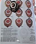 Знак Отличный Артиллерист, СССР, копия, фото №13