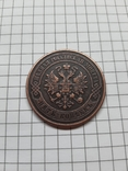 Монета 5 копеек Е М, 1872г копия, фото №3