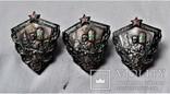 Знаки 3 шт. Отличный пограничник МГБ, НКВД, КГБ, копии, 1940гг, сборные на заклепках, фото №2