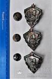 Знаки 3 шт. Отличный пограничник МГБ, НКВД, КГБ, копии, 1940гг, сборные на заклепках, фото №3