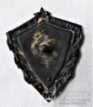 Знаки 3 шт. Отличный пограничник МГБ, НКВД, КГБ, копии, 1940гг, сборные на заклепках, фото №9
