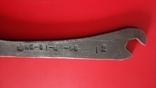 СССР Ключ универсальный гаечный разводной самозатягивающийся КС-01 32 мм 12 мм, фото №3