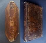 Карамзин 1820 История Прижизненное издание, фото №2