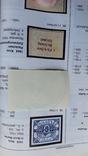 Копія марки, фото №3