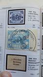 Копія марки, фото №2