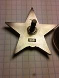 Орден Красной звезды Гознак КОПИЯ, фото №5