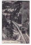 Швейцария железная дорога Риги. Паровик, фото №2