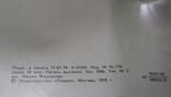 Плакат Л.И. Брежнев., фото №4
