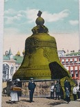 Царь-колокол, фото №4
