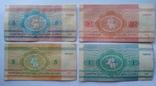 Беларусские рубли, зайчики, фото №3
