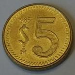 Мексика 5 песо, 1985