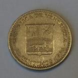 Венесуела 25 сентимів, 1965