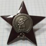 Копія (Орден красной звезды), фото №6