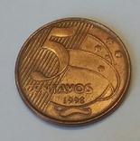 Бразилія 5 сентаво, 1998 фото 1