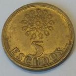 Португалія 5 ескудо, 1998