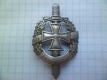 Реплика Брошь Вермахт 1935-1945, значок Германия сувенир, фото №2