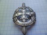 Реплика Брошь Вермахт 1935-1945, значок Германия сувенир, фото №3