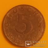 Австрія 5 грошей, 1972