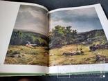 Большой альбом И.Шишкин, фото №5
