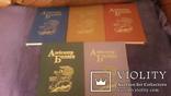 Собрание сочинений А.Беляева в 5 томах 1983г, фото №2
