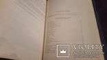 Собрание сочинений А.Беляева в 5 томах 1983г, фото №5