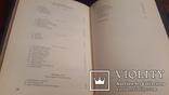 Собрание сочинений А.Беляева в 5 томах 1983г, фото №6