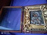 Старинная икона в окладе, фото №3