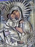 Старинная икона в окладе, фото №7