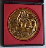 МАЗ, настольная медаля в родной коробке, фото №4