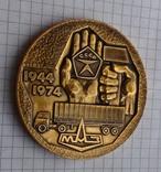 МАЗ, настольная медаля в родной коробке, фото №5