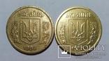 1 гривна 1996 (2 штуки), фото №4